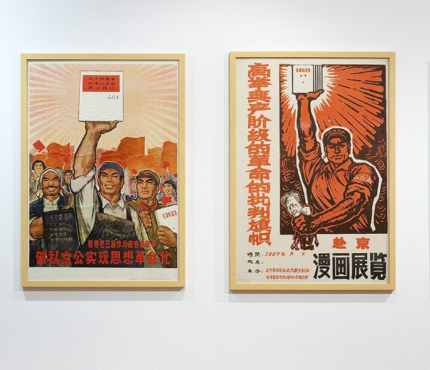 China and Revolution: History, Parody and Memory in Contemporary Art