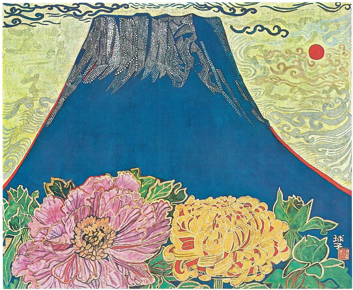 KATAOKA Tamako, 'Mt Fuji in Blue'